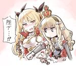 2girls anchor_symbol azur_lane bangs black_ribbon blonde_hair blue_bow blue_eyes blush bow breast_punch breasts cleavage closed_mouth commentary_request cross crown detached_sleeves drill_hair epaulettes eyebrows eyebrows_visible_through_hair eyes_visible_through_hair gloves hair_between_eyes hair_bow hair_ribbon hairband highres ishiyumi jacket jitome long_hair long_sleeves medium_breasts military military_uniform mini_crown motion_lines multicolored multicolored_background multiple_girls nelson_(azur_lane) no_nose nose_blush open_clothes open_jacket open_mouth outline pink_background punching queen_elizabeth_(azur_lane) red_eyes red_jacket ribbon ringlets shaded_face small_breasts sweatdrop teeth translation_request tsurime twintails two-tone_background uniform upper_body white_background white_bow white_gloves white_outline yellow_hairband