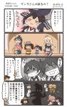 4koma 6+girls :d akagi_(kantai_collection) american_flag_legwear bike_shorts black_hair black_hakama black_skirt blonde_hair blue_hakama brown_hair comic commentary_request dress elbow_gloves food front-tie_top gloves hakama hakama_skirt highres hiyoko_(nikuyakidaijinn) holding holding_food houshou_(kantai_collection) iowa_(kantai_collection) japanese_clothes kaga_(kantai_collection) kantai_collection kariginu kimono long_sleeves mismatched_legwear multiple_girls open_mouth pink_kimono pleated_skirt ponytail red_hakama ryuujou_(kantai_collection) saratoga_(kantai_collection) side_ponytail sitting skirt smile star star-shaped_pupils symbol-shaped_pupils tasuki thigh-highs translation_request twintails twitter_username visor_cap white_dress