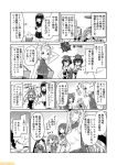 6+girls ;d ahoge ark_royal_(kantai_collection) bangs bare_shoulders blunt_bangs bob_cut closed_eyes comic commentary double_bun eyewear_on_head fubuki_(kantai_collection) greyscale hair_between_eyes hairband hand_behind_head hand_on_hip i-13_(kantai_collection) i-14_(kantai_collection) i-168_(kantai_collection) i-19_(kantai_collection) i-26_(kantai_collection) kantai_collection luigi_torelli_(kantai_collection) michishio_(kantai_collection) mikuma_(kantai_collection) mizumoto_tadashi monochrome multiple_girls non-human_admiral_(kantai_collection) one_eye_closed open_mouth pleated_skirt ribbon richelieu_(kantai_collection) ro-500_(kantai_collection) scarf school_swimsuit school_uniform serafuku shirt short_hair sidelocks skirt sleeveless smile sunglasses swimsuit translation_request twintails white_hairband white_shirt