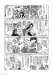 6+girls ;d ? agano_(kantai_collection) alternate_costume aquila_(kantai_collection) arashio_(kantai_collection) ark_royal_(kantai_collection) arm_up asashio_(kantai_collection) bag bangs black_hair blunt_bangs bob_cut cleavage_cutout collared_shirt comic commentary double_bun dougi dress etorofu_(kantai_collection) eyewear_on_head fang folded_ponytail fujinami_(kantai_collection) greyscale high-waist_pants high_ponytail ikazuchi_(kantai_collection) inazuma_(kantai_collection) japanese_clothes kantai_collection kimono kunashiri_(kantai_collection) long_hair michishio_(kantai_collection) mizumoto_tadashi monochrome multiple_girls non-human_admiral_(kantai_collection) noshiro_(kantai_collection) one_eye_closed ooshio_(kantai_collection) open_mouth pinafore_dress red_ribbon remodel_(kantai_collection) ribbon richelieu_(kantai_collection) sakawa_(kantai_collection) shimushu_(kantai_collection) shiratsuyu_(kantai_collection) shirt short_hair short_twintails shoulder_bag skilled_lookouts_(kantai_collection) smile sunglasses taiyou_(kantai_collection) tiara translation_request twintails type_3_active_sonar white_shirt x_x yukata yura_(kantai_collection)