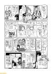 6+girls aquila_(kantai_collection) asagumo_(kantai_collection) bathing breasts cleavage closed_eyes collarbone comic commentary folded_ponytail fubuki_(kantai_collection) glasses graf_zeppelin_(kantai_collection) greyscale hair_bun hairband hat high_ponytail ikazuchi_(kantai_collection) inazuma_(kantai_collection) kantai_collection large_breasts low_ponytail mizumoto_tadashi monochrome multiple_girls necktie non-human_admiral_(kantai_collection) ooyodo_(kantai_collection) peaked_cap pleated_skirt school_uniform serafuku short_ponytail sidelocks skirt tanikaze_(kantai_collection) torn_clothes translation_request twintails yahagi_(kantai_collection) yamagumo_(kantai_collection)
