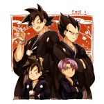 2014 4boys ;d black_eyes black_hair crossed_arms dragon_ball dragonball_z eyebrows_visible_through_hair father_and_son hand_on_hip japanese_clothes looking_at_viewer male_focus multiple_boys neko_ni_chikyuu one_eye_closed open_mouth purple_hair red_background salute short_hair simple_background smile son_gokuu son_goten spiky_hair trunks_(dragon_ball) vegeta white_background