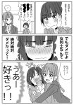 2girls black_hair blush braid cardigan check_translation closed_eyes comic greyscale hug monochrome multiple_girls oku_tamamushi original school_uniform short_hair translation_request twin_braids yuri