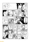 5girls ahoge asagumo_(kantai_collection) black_serafuku comic commentary double_bun dress greyscale hachimaki hair_flaps hair_ornament hair_ribbon hand_on_hip headband kantai_collection michishio_(kantai_collection) mizumoto_tadashi monochrome multiple_girls neck_ribbon necktie pinafore_dress pleated_skirt remodel_(kantai_collection) ribbon scarf school_uniform serafuku shigure_(kantai_collection) skirt the_yuudachi-like_creature translation_request yamagumo_(kantai_collection) yuudachi_(kantai_collection) |_|