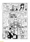 >:d >_< 6+girls arashio_(kantai_collection) asashio_(kantai_collection) black_hair collared_shirt comic commentary double_bun dress etorofu_(kantai_collection) fubuki_(kantai_collection) fur-trimmed_sleeves fur_trim greyscale kantai_collection kunashiri_(kantai_collection) long_hair michishio_(kantai_collection) mizumoto_tadashi monochrome multiple_girls non-human_admiral_(kantai_collection) ooshio_(kantai_collection) pinafore_dress remodel_(kantai_collection) school_uniform serafuku shimushu_(kantai_collection) shirt short_hair short_twintails sidelocks translation_request twintails