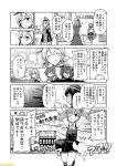 >_< 6+girls ;d akashi_(kantai_collection) black_gloves breasts collared_shirt comic commentary dress eyepatch fang fingerless_gloves fubuki_(kantai_collection) gloves greyscale hachimaki hat headband headgear kantai_collection kinu_(kantai_collection) large_breasts long_hair long_skirt mizumoto_tadashi monochrome multiple_girls non-human_admiral_(kantai_collection) one_eye_closed ooshio_(kantai_collection) open_mouth peaked_cap pinafore_dress prinz_eugen_(kantai_collection) remodel_(kantai_collection) saratoga_(kantai_collection) school_uniform serafuku shirt short_hair side_ponytail skirt sleeveless smile tama_(kantai_collection) tenryuu_(kantai_collection) translation_request twintails