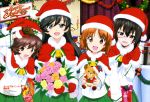 4girls :d absurdres ahoge akiyama_yukari arm_behind_back arm_up artist_name bangs bell black-framed_eyewear black_choker black_eyes black_hair black_neckwear blouse boko_(girls_und_panzer) bouquet brown_eyes brown_hair candle choker christmas_ornaments christmas_tree christmas_wreath closed_mouth copyright_name english eyebrows_visible_through_hair flower gift girls_und_panzer glasses gloves green_skirt ground_vehicle hat highres holding holding_stuffed_animal indoors isuzu_hana jingle_bell kawashima_momo long_hair long_sleeves merry_christmas messy_hair military military_vehicle miniskirt model_tank monocle motor_vehicle multiple_girls neckerchief nishizumi_miho official_art ooarai_school_uniform open_mouth ou_kunitoshi pleated_skirt red_carpet red_gloves ribbon_choker santa_costume santa_hat school_uniform serafuku short_hair skirt smile standing stuffed_animal stuffed_toy tank toy under-rim_eyewear vehicle_request white_blouse
