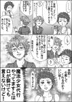 cellphone comic flip_phone greyscale mahou_shounen_miracle_hachirou monochrome nanno_hachirou original phone translation_request yoshida_kouki zxzx
