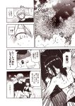 !? 1boy 1girl admiral_(kantai_collection) bikini comic fubuki_(kantai_collection) hair_between_eyes kantai_collection kouji_(campus_life) monochrome sepia shirt short_hair short_ponytail short_sleeves side-tie_bikini speech_bubble swimsuit translation_request