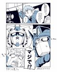 3boys 80s autobot bumblebee character_request comic crossover frown graphite_(medium) greyscale gundam headgear indoors kamizono_(spookyhouse) monochrome multiple_boys oldschool optimus_prime sky space star_(sky) starry_sky traditional_media transformers translation_request uniform