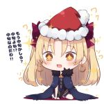 +_+ 1girl :d bangs beni_shake blonde_hair blue_cape blue_dress blush bow brown_eyes cape chibi commentary_request dress earrings ereshkigal_(fate/grand_order) eyebrows_visible_through_hair fang fate/grand_order fate_(series) full_body fur-trimmed_cape fur-trimmed_hat fur_trim hair_between_eyes hair_bow hat hoop_earrings jewelry long_hair long_sleeves looking_at_viewer lowres open_mouth purple_bow red_hat santa_hat single_sleeve sitting skull smile solo sparkle tohsaka_rin translation_request two_side_up very_long_hair wariza white_background