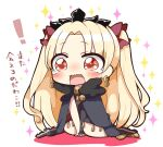 ! 1girl between_legs black_cape blonde_hair boots cape chibi commentary_request crying crying_with_eyes_open earrings ereshkigal_(fate/grand_order) eyebrows_visible_through_hair fate/grand_order fate_(series) full_body hand_between_legs highres jako_(jakoo21) jewelry looking_at_viewer red_eyes single_detached_sleeve sitting solo sparkle tears tohsaka_rin translation_request