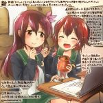 2girls ^_^ ^o^ black_cardigan black_jacket brown_hair cardigan chopsticks closed_eyes colored_pencil_(medium) commentary_request computer dated food green_skirt hair_between_eyes holding_chopsticks jacket kantai_collection kirisawa_juuzou kisaragi_(kantai_collection) laptop long_hair long_sleeves multiple_girls mutsuki_(kantai_collection) neckerchief numbered open_mouth pleated_skirt red_neckwear remodel_(kantai_collection) school_uniform serafuku short_hair skirt smile traditional_media translation_request twitter_username violet_eyes