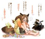 1girl animal animal_ears barefoot bike_shorts blush bracelet braid brown_hair closed_mouth clothed_animal comb commentary_request cosmetics doitsuken from_side glasses hair_ribbon highres jewelry knee_up long_hair makeup orange_eyes original pleated_skirt polishing price_tag raccoon_ears raccoon_tail ribbon sandals_removed single_braid sitting skirt sleeves_rolled_up solo sweatdrop tail tanuki toenail_polish toenails translation_request tress_ribbon yellow_skirt