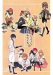 5boys :d ^_^ atsushi_toushirou black_gloves black_hair black_legwear blonde_hair blue_eyes book brown_eyes brown_hair chin_rest closed_eyes cover cover_page dango doujin_cover eating food glasses gloves gotou_toushirou grin indian_style kneehighs labcoat lying male_focus midare_toushirou multiple_boys necktie noeru_(putty) on_side open_mouth pillow ponytail redhead sanshoku_dango scarf shinano_toushirou shorts sitting smile stuffed_animal stuffed_dinosaur stuffed_fish stuffed_toy thigh-highs touken_ranbu violet_eyes wagashi yagen_toushirou