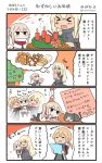 >_< +++ 3girls 4koma animal bare_shoulders bismarck_(kantai_collection) blonde_hair capelet cat christmas_tree comic commentary_request detached_sleeves food graf_zeppelin_(kantai_collection) heart highres hiyoko_(nikuyakidaijinn) kantai_collection long_sleeves low_twintails military military_uniform multiple_girls no_hat no_headwear open_mouth prinz_eugen_(kantai_collection) sidelocks smile speech_bubble translation_request twintails uniform