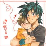 1boy 1girl ake_(ake54) black_eyes black_hair black_shirt carrying closed_eyes dougi dragon_ball dragonball_z eyebrows_visible_through_hair frame happy heart hug looking_at_viewer lowres open_mouth pan_(dragon_ball) shirt short_hair simple_background sleeping smile son_goten spiky_hair translation_request uncle_and_niece white_background wristband