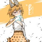 1girl animal_ears arm_at_side artist_name blonde_hair breasts claws dulldull elbow_gloves eyebrows_visible_through_hair gloves glowing glowing_hand high-waist_skirt highres kemono_friends large_breasts looking_at_viewer partially_unbuttoned red_eyes serval_(kemono_friends) serval_ears serval_print shirt skirt sleeveless sleeveless_shirt solo white_shirt