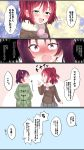 ... 2girls absurdres blush coat comic full-face_blush fur_trim green_eyes hands_in_pockets heart highres kazuno_leah kurosawa_ruby looking_at_another love_live! love_live!_sunshine!! multiple_girls open_mouth purple_hair redhead rinne_(mizunosato) smile sparkle_background spoken_ellipsis star sweat thought_bubble translation_request twintails violet_eyes