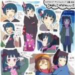 2girls animal_hat bangs blue_hair brown_hair casual cat_hat furisode grin hat hazuki_(sutasuta) highres japanese_clothes kimono kunikida_hanamaru long_hair love_live! love_live!_sunshine!! low_twintails multiple_girls scarf side_bun smile tsushima_yoshiko twintails violet_eyes