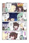 3girls 4koma :d ;d ahoge black_hair blonde_hair blue_eyes bow braid character_request comic commentary_request crossover detached_sleeves dragon_quest green_hair hair_bow hair_flaps hair_ornament hair_ribbon hairclip highres kantai_collection long_hair multiple_girls one_eye_closed open_mouth remodel_(kantai_collection) ribbon school_uniform serafuku shigure_(kantai_collection) single_braid slime_(dragon_quest) smile spoken_character translation_request watanohara yamakaze_(kantai_collection) yuudachi_(kantai_collection)