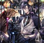 1boy bird coat crow formal gem gloves hair_between_eyes happy_birthday jacket_on_shoulders lantern leash looking_at_viewer panther quan_zhi_gao_shou s_(olath) sitting smile solo suit white_gloves white_suit window zhou_zekai
