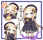 1girl :d ^_^ ^o^ abigail_williams_(fate/grand_order) absurdres blue_eyes blush bow chibi closed_eyes commentary_request fate/grand_order fate_(series) food fork hair_bow hat highres holding jako_(jakoo21) knife light_brown_hair long_hair looking_at_viewer open_mouth pancake sleeves_past_wrists smile solo translation_request