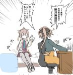 2girls =_= akigumo_(kantai_collection) alternate_costume atsushi_(aaa-bbb) beckoning bed black_bow blanket blue_neckwear blush boots bow brown_hair brown_skirt chair closed_eyes closed_mouth cross-laced_footwear desk dress emphasis_lines eyebrows_visible_through_hair flying_sweatdrops frown grey_legwear hair_bow hair_ribbon kantai_collection kazagumo_(kantai_collection) lace-up_boots light_brown_hair long_hair long_sleeves multiple_girls necktie pantyhose pillow ponytail ribbon school_uniform shirt sitting skirt sleeveless sleeveless_dress speech_bubble translation_request white_shirt