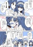 blush bococho breasts cleavage collarbone comic hairband hayami_kanade head_to_head idolmaster idolmaster_cinderella_girls jewelry long_hair necklace necktie ninomiya_asuka open_mouth sagisawa_fumika sweatdrop sweater tachibana_arisu twitter_username