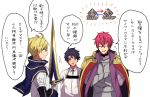 3boys armor black_hair blonde_hair blue_eyes cape crossed_arms ebine_(ebinedayo) excalibur_(fate/prototype) fate/grand_order fate/prototype fate/prototype:_fragments_of_blue_and_silver fate_(series) fujimaru_ritsuka_(male) gameplay_mechanics lucius_tiberius_(fate) male_focus multiple_boys pink_hair saber_(fate/prototype) translation_request uniform