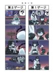 4koma 6+girls afloat ahoge ao_arashi asagumo_(kantai_collection) black_hair braid brown_hair comic commentary_request detached_sleeves double_bun entombed_air_defense_guardian_hime fusou_(kantai_collection) hachimaki headband highres horns i-class_destroyer kantai_collection long_hair machinery michishio_(kantai_collection) mogami_(kantai_collection) multiple_4koma multiple_girls night_strait_hime_(black) night_strait_hime_(white) nontraditional_miko ocean pleated_skirt ponytail pt_imp_group remodel_(kantai_collection) ru-class_battleship shigure_(kantai_collection) shinkaisei-kan short_hair silent_comic silver_hair single_braid skirt sweat translation_request turret veil white_hair white_skin yamagumo_(kantai_collection) yamashiro_(kantai_collection)