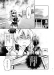 >_< 1girl ascot bottle comic convenience_store curly_hair detached_sleeves greyscale holding imu_sanjo kantai_collection lawson long_hair monochrome one_side_up remodel_(kantai_collection) shop solo sweat translation_request zara_(kantai_collection)