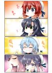 4koma :d ^_^ ^o^ ahoge aqua_hair banana black_hair blue_eyes braid closed_eyes comic commentary_request etorofu_(kantai_collection) food fruit gloves gradient_hair green_eyes grin hair_ornament hairpin hat holding kantai_collection long_hair looking_at_viewer matsuwa_(kantai_collection) multicolored_hair open_mouth ouno_(nounai_disintegration) ponytail redhead sado_(kantai_collection) sailor_hat school_uniform serafuku sexually_suggestive short_hair short_hair_with_long_locks silent_comic smile tongue tongue_out translation_request tsushima_(kantai_collection) twin_braids white_gloves