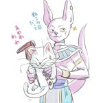 2boys bakusou_k beerus carrying cat closed_eyes dragon_ball dragon_ball_super dragon_ball_z_kami_to_kami dragonball_z egyptian_clothes karin_(dragon_ball) looking_away lowres male_focus multiple_boys nervous simple_background smile staff sweatdrop translation_request white_background