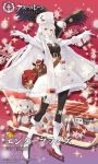 1girl aircraft airplane azur_lane bag bald_eagle bell belt bird box brown_legwear cape copyright_name eagle earmuffs enterprise_(azur_lane) gift gift_box gloves hao_(patinnko) hat ice_skates long_hair official_art outstretched_arms pom_pom_(clothes) red_background ribbon scarf silver_hair skates sled snowman star very_long_hair violet_eyes white_footwear white_gloves white_hat white_outerwear