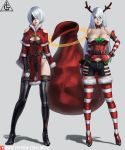 2girls alternate_costume android antlers arm_at_side arm_behind_back artist_name bare_shoulders black_footwear black_shorts blindfold boots bow bowtie breasts bustier cleavage cleavage_cutout clenched_hand closed_mouth covered_eyes detached_collar elbow_gloves facing_viewer floating_object full_body fur_trim gloves green_eyes grey_background groin hair_between_eyes hand_on_hip highleg highleg_leotard large_breasts legs_apart leotard limgae lips loincloth long_hair looking_at_viewer medium_breasts mole mole_under_mouth multiple_girls nier_(series) nier_automata pom_pom_(clothes) red_bow red_neckwear robot_joints see-through short_hair shorts shoulder_cutout silver_hair simple_background smile strapless striped striped_footwear striped_gloves striped_legwear thigh-highs thigh_boots very_long_hair watermark web_address white_gloves wrist_cuffs yorha_no._2_type_b yorha_type_a_no._2