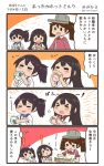 ! 3girls 4koma akagi_(kantai_collection) apron brown_hair check_commentary comic commentary_request hair_between_eyes highres hiyoko_(nikuyakidaijinn) japanese_clothes kaga_(kantai_collection) kantai_collection kariginu long_hair multiple_girls ryuujou_(kantai_collection) short_hair side_ponytail speech_bubble translation_request twintails visor_cap white_apron