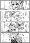 3girls 4koma :d absurdres altera_(fate) animal_ears bare_shoulders bow breasts choker cleavage comic detached_sleeves fate/extella fate/extra fate/grand_order fate_(series) fox_ears fox_tail glasses greyscale hair_bow hair_over_one_eye hair_ribbon highres jako_(jakoo21) kitsune long_hair mash_kyrielight monochrome multiple_girls multiple_tails off_shoulder open_mouth ribbon short_hair smile sweat tail tail_hug tamamo_(fate)_(all) tamamo_no_mae_(fate) translation_request twintails veil