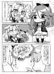 >_< 4girls :d absurdres bow comic fingerless_gloves gloves greyscale hair_between_eyes hair_bow hair_flaps hair_ornament hair_ribbon hairclip highres hug jako_(jakoo21) kantai_collection long_hair monochrome multiple_girls murasame_(kantai_collection) open_mouth pointing remodel_(kantai_collection) ribbon school_uniform serafuku shiratsuyu_(kantai_collection) smile translation_request xd yamakaze_(kantai_collection) younger yuudachi_(kantai_collection)