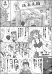 1girl 2boys :d breasts brushing_teeth cleavage comic crescent_moon cup greyscale hidehirou house mahou_shounen_miracle_hachirou midriff monochrome moon mug multiple_boys nanno_hachirou no_pupils open_mouth original outstretched_arms rabbit rabbit_print smile strapless super_mushroom translation_request tubetop wings zxzx