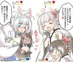 4girls :d akagi_(azur_lane) anger_vein angry animal_ears azur_lane bangs black_gloves black_legwear blue_eyes bob_cut breasts brown_hair cleavage collarbone eromame eyebrows_visible_through_hair eyeshadow flower flying_sweatdrops fox_ears fox_tail gloves hair_between_eyes hair_ornament hakama_skirt heart japanese_clothes kaga_(azur_lane) long_hair long_sleeves makeup medium_breasts minigirl mole mole_under_eye multiple_girls multiple_tails open_mouth partly_fingerless_gloves short_hair shoukaku_(azur_lane) sideways_mouth silver_hair smile speech_bubble star tail text thigh-highs thought_bubble translation_request twitter_username wide_sleeves yellow_eyes zuikaku_(azur_lane)