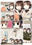 bangs black_hair blunt_bangs braid breasts brown_eyes brown_hair comic commentary_request hair_over_shoulder highres hime_cut hiromochi_jin hyuuga_(kantai_collection) ise_(kantai_collection) japanese_clothes kaga_(kantai_collection) kantai_collection kitakami_(kantai_collection) large_breasts little_boy_admiral_(kantai_collection) long_hair multiple_girls neckerchief nontraditional_miko ooi_(kantai_collection) ponytail remodel_(kantai_collection) school_uniform serafuku short_hair sidelocks single_braid translation_request