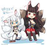 2girls :< :d akagi_(azur_lane) animal_ears azur_lane bangs black_gloves blue_eyes blue_hakama blue_skirt blush bob_cut breasts brown_hair chrysanthemum cleavage closed_mouth collarbone commentary_request dot_nose ears_down eromame eyebrows eyebrows_visible_through_hair eyeshadow finger_to_mouth flower fox_ears fox_mask fox_tail full_body gloves grey_legwear hair_tubes hakama hakama_skirt holding holding_mask japanese_clothes kaga_(azur_lane) kikumon large_breasts legs_apart legs_together long_hair long_sleeves makeup mask miniskirt multiple_girls multiple_tails nose_blush open_mouth partly_fingerless_gloves pleated_skirt red_eyes red_hakama red_skirt short_hair sitting skirt smile standing straight_hair sweatdrop tabi tail tears text thigh-highs tongue translation_request twitter_username white_hair white_legwear wide_sleeves zettai_ryouiki
