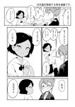 2girls black_hair blush book comic desk garun_wattanawessako glasses greyscale hair_bun highres jacket monochrome multiple_girls original pen school_uniform short_hair skirt speech_bubble sweatdrop yuri