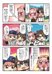 2boys absurdres androgynous astolfo_(fate) black_hair blonde_hair blue_eyes blush blush_stickers cape comic fate/apocrypha fate/grand_order fate_(series) fujimaru_ritsuka_(male) groping highres le_chevalier_d'eon_(fate/grand_order) michiyon multiple_boys pink_hair riyo_(lyomsnpmp)_(style) translation_request uniform