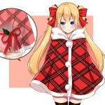 1girl bangs black_legwear blonde_hair blue_eyes blush bow box closed_mouth commentary_request cowboy_shot eyebrows_visible_through_hair gift gift_box hair_between_eyes hair_bow holding holding_gift long_hair looking_at_viewer original plaid plaid_cloak red_bow red_cloak solo thigh-highs twintails very_long_hair x-ray yukino_(yukinosora1126)