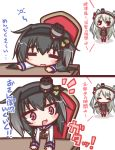 2girls 2koma :d :o =_= amatsukaze_(kantai_collection) anchor anchor_symbol arms_at_sides bangs black_eyes black_hair black_ribbon blush blush_stickers brown_dress chair collar comic commentary_request desk dress eyebrows_visible_through_hair fang gradient_hair grey_hair hair_between_eyes hair_ribbon hair_tubes hat holding holding_leash kantai_collection komakoma_(magicaltale) leash lifebuoy long_hair long_sleeves mini_hat multicolored_hair multiple_girls neckerchief open_mouth pink_eyes ribbon sailor_collar sailor_dress sailor_shirt shirt short_dress short_hair_with_long_locks silver_hair sitting smile smokestack speed_lines standing thick_eyebrows thigh-highs tokitsukaze_(kantai_collection) translation_request two_side_up v-shaped_eyebrows very_long_hair white_shirt windsock yellow_neckwear