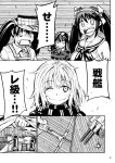 arrow bow bow_(weapon) cannon comic drawing_bow greyscale hair_ribbon hairband hood hood_down isuzu_(kantai_collection) jacket japanese_clothes kantai_collection kariginu long_hair long_sleeves magatama monochrome one_eye_closed open_mouth ribbon rigging scarf school_uniform serafuku shirt short_hair short_sleeves sleeveless sleeveless_shirt smile surprised tone_(kantai_collection) translation_request twintails visor_cap weapon wide_sleeves yumi_(bow) zepher_(makegumi_club)