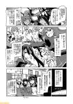abukuma_(kantai_collection) akashi_(kantai_collection) akebono_(kantai_collection) ashigara_(kantai_collection) battleship_hime black_dress black_hair comic commentary dress earphones fubuki_(kantai_collection) glasses greyscale heavy_cruiser_hime horns kantai_collection long_hair low_ponytail mizumoto_tadashi monochrome nachi_(kantai_collection) non-human_admiral_(kantai_collection) ooyodo_(kantai_collection) pleated_skirt remodel_(kantai_collection) school_uniform serafuku short_ponytail side_ponytail sidelocks skirt sleeveless sleeveless_dress translation_request
