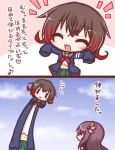 2girls 2koma :3 :d ^_^ bangs blue_jacket blue_sky brown_hair closed_eyes clouds comic commentary eyebrows_visible_through_hair gradient_hair green_sailor_collar green_skirt hair_between_eyes hair_ornament jacket kantai_collection kisaragi_(kantai_collection) komakoma_(magicaltale) long_hair midriff multicolored_hair multiple_girls mutsuki_(kantai_collection) navel neckerchief open_clothes open_jacket open_mouth outstretched_arms pleated_skirt red_neckwear redhead remodel_(kantai_collection) sailor_collar school_uniform serafuku shirt short_hair skirt sky smile spread_arms white_shirt you're_doing_it_wrong ||_||